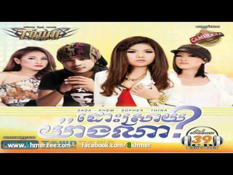 KhmerZee info   Listen to Khmer Song online for Free