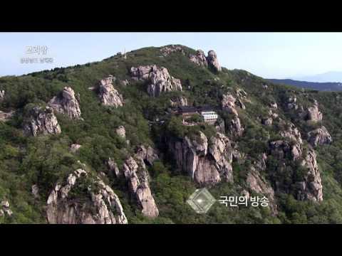 [KBS뉴스9 ID] 보리암 - 경남 남해 (2017.04.07,금)