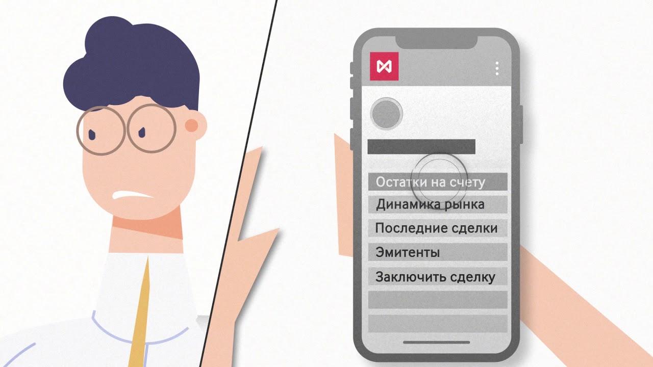 НРД. Серия анимационных роликов об услугах Национального Расчетного Депозитария.