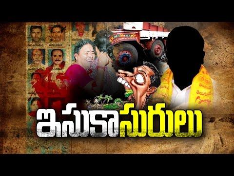 Sand Mafia In Andhra Pradesh    The Fourth Estate - 24th April 2017