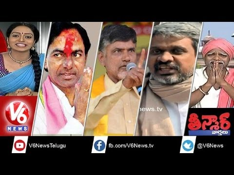 Telangana Hero KCR - Babu Declares He lost - Chalasani Srinivas Fresh - Teenmaar News 21th Feb 2014 Travel Video