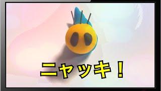 昔懐かしのストップモーションアニメーション「ニャッキ!」を自作しました   試作クオリティですが、よかったらチャンネル登録よろしくお...