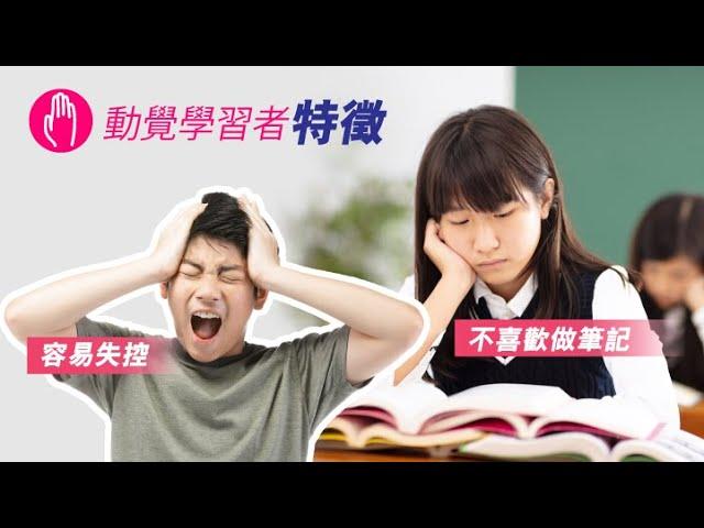 【腦專加教室vol.15】考試攻略