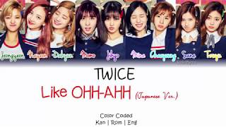 Twice (트와이스) like ooh ahh lyrics color coded kanji english & rom colors: orange - nayeon dark green jeongyeon red momo blue sana violet jihyo pink ...