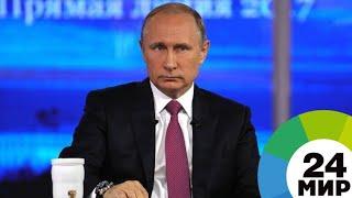 Путин обсудил с Шойгу и Герасимовым Сирию и вопросы военного строительства - МИР 24
