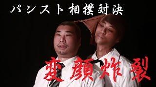チャンネル登録よろしくおねがいします ! ブログ:http://pattontvpubli...