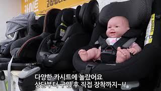부산 유아용품 할인 매장 토이앤맘 부산점