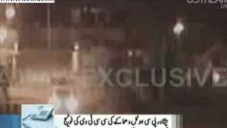 Bomb Blast At Pc,Footage Of Hidden Cams