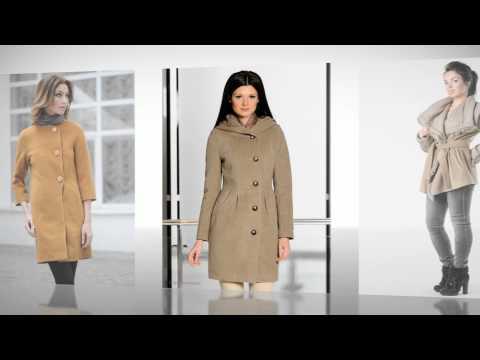 Бежевое пальто с чем носить