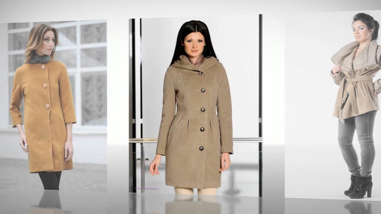 Длинное пальто женское купить. Одежда с Aliexpress - YouTube