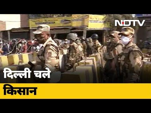 Farmers Protest: किसानों के लिए बॉर्डर पर चौकसी, BSF, CISF ने संभाला मोर्चा
