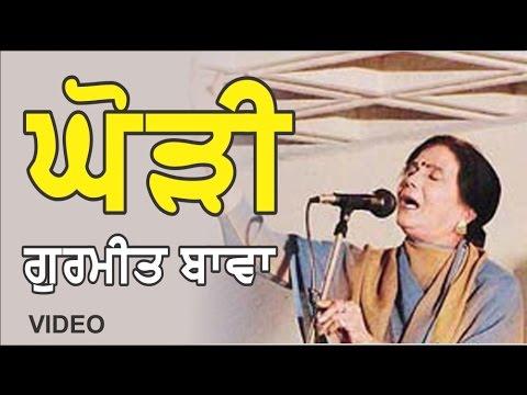 Gurmeet Bawa JI || Ghori  || live performance || punjabi hit song