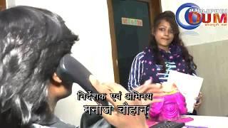 latest song 2017 bhojpuri singer umesh bharti जब ओ हँसती है।