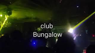 hongkong club bangalow  홍콩 클럽 …