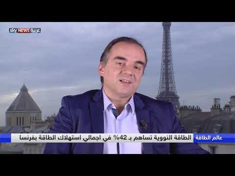 زيادة الضرائب على الوقود أشعلت الاحتجاجات في فرنسا  - نشر قبل 2 ساعة