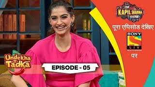 The Talented Kapoors | Undekha Tadka | Episode 5 | The Kapil Sharma Show Season 2 | SonyLIV | HD