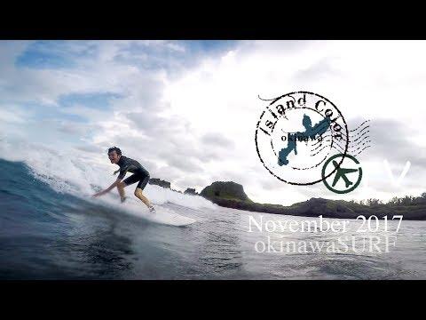 楽しすぎる、沖縄の波に夢中なみんな。okinawa,2017,November.