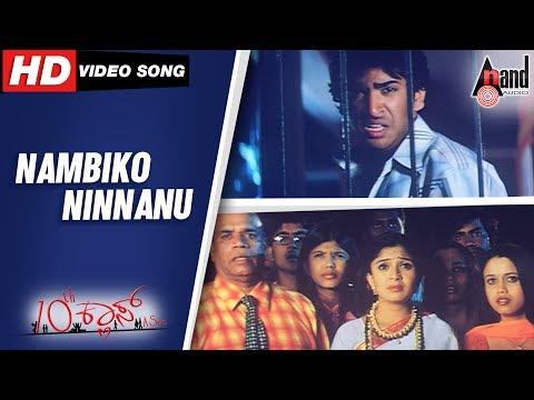 10Th Class A Sec   Nambiko Ninnanu   Kannada Video Song   Naveen Kumar   Priyanka Chandra   Kannada