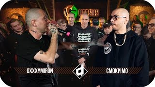 OXXXYMIRON versus СМОКИ МО на FRESH BLOOD 4 | ЧЕГО ЖДАТЬ ОТ БАТЛА?