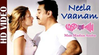 Neela Vaanam (Man Madan Ambu) (Tamil)