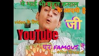 Must Watch New Funny😂 😂Comedy Videos 2019 - Episode 66 || Funny Ki Vines ||