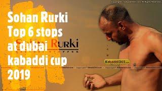 Sohan Rurki best 6 stops at Dubai kabaddi cup 2019