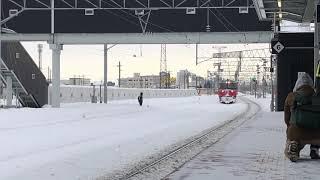 【迫力満点!】キハ261系ST-5102/5202 ラベンダー編成 甲種輸送(9173レ)苗穂駅到着