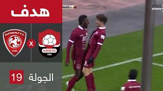 الفيصلي يتعادل مع الرائد في الدوري السعودي.. فيديو