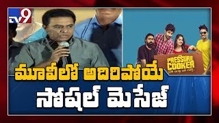 KTR About and#39;Pressure Cookerand#39; Movie || LIVE