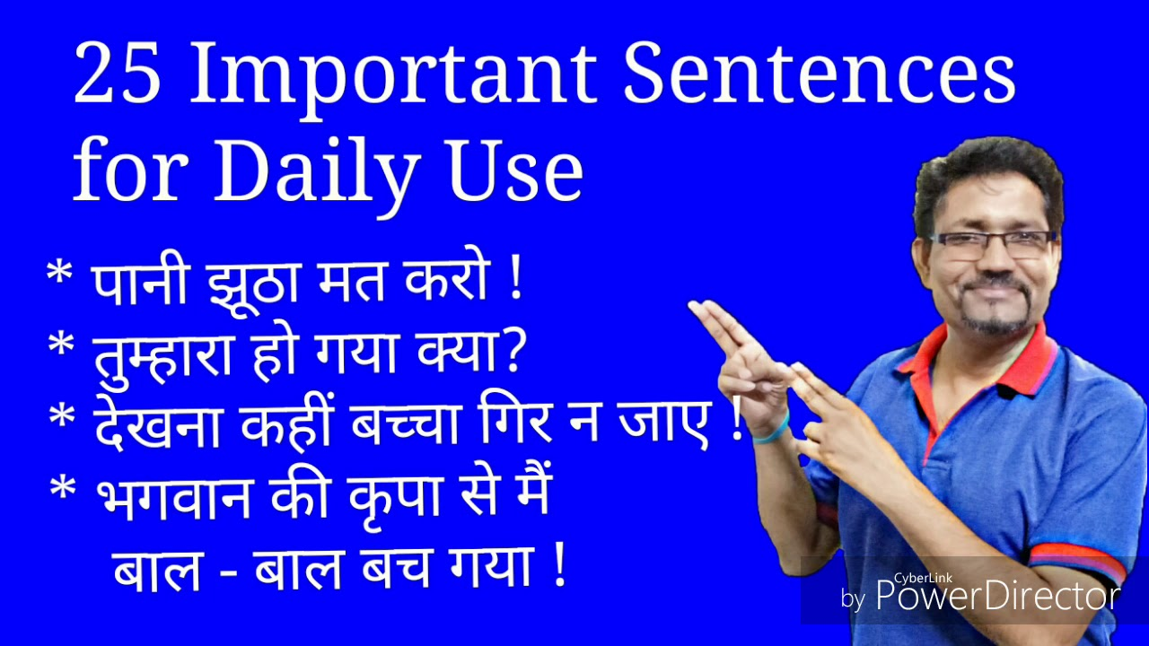 25 Important Sentences for Daily Use