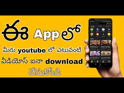 How to install SnapTube For Mobile Phone    Snaptube 2019 For Android IN Telugu   By Raju Smart Tech