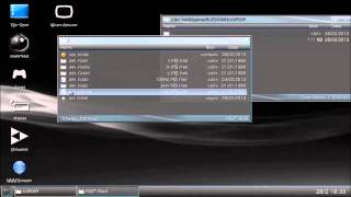 HOW TO INSTALL COD PATCHES (mod Menu's) USING MULTIMAN (TUTORIAL) PS3