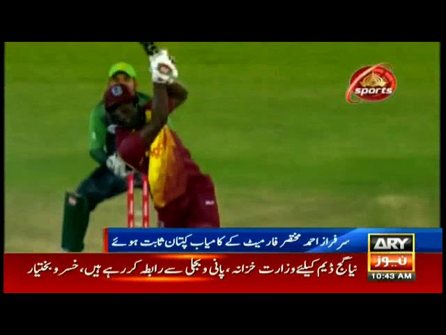 Year Ender 2018: Pakistan continued stronghold in T20 cricket