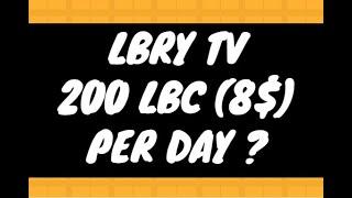 LBRY.TV - Заработок без вложений / 200 LBC в день (8$) ЭТО РЕАЛЬНО? / Криптовалюта бесплатно/Crypto