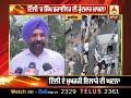 Delhi 'ਚ Sikh Driver ਦੀ ਕੁੱਟਮਾਰ ਮਾਮਲਾ 'ਚ 2 Constable Suspend | ABP Sanjha |
