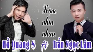 Trộm Nhìn Nhau - Hồ Quang 8 & Trần Ngọc Lâm |Official Audio