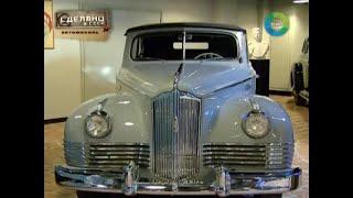 Автомобили, Жизнь в СССР