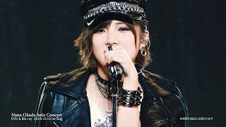 歌唱力と表現力の高さに定評があるAKB48岡田奈々のソロコンサート 辛い...