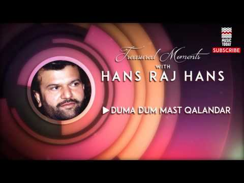 Duma Dum Mast Qalandar - Hans Raj Hans (Album: Treasured Moments with Hans RajHans)