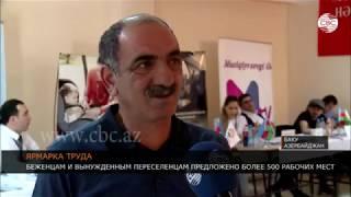 Какие льготы и помощь предоставляются беженцам в России