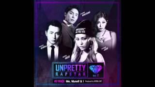Single HEIZE Unpretty Rapstar 2 Track 2 MP3