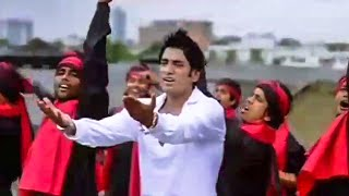 Ke Kahar – Kailash Kheir – Most Welcome Video Download