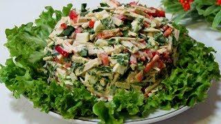 Салат за 10 минут, необыкновенный! Лёгкий, свежий, непременно должен быть! / Light salad