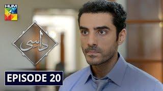 Daasi Episode 20 HUM TV Drama 27 January 2020