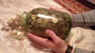 Сколько денег выходит в 3х литровой банке 10ти рублевыми монетами!