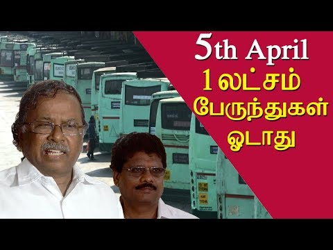 120000 transport staff to strike april 5th tamil news live, tamil live news redpix