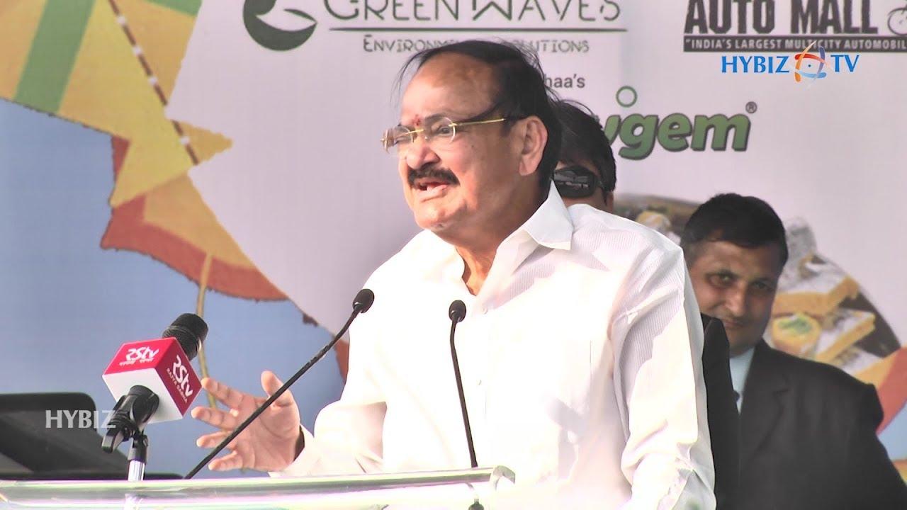 Venkaiah Naidu Vice-President of India | International Sweet and Kite  Festival 2019