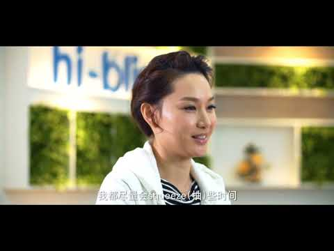 The Miracle of Hi-Bliss Hydrogen Therapy with brand partner - Kate Tsui (CN)
