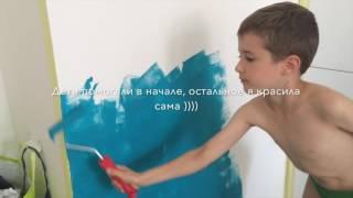 видео Как покрасить стены в квартире своими руками: рекомендации