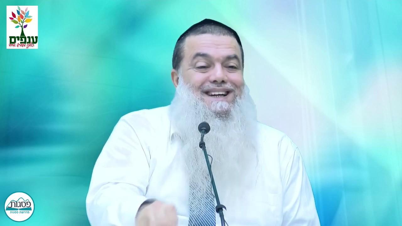 האם לתת צדקה? - הרב יגאל כהן - שידור חי HD